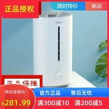 耐用加re器家用静音pe调室内(小)型大喷雾器大雾量婴儿净化空气