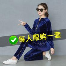金丝绒re动套装女春pe20新式休闲瑜伽服秋季瑜珈裤健身服两件套