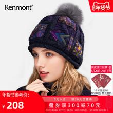卡蒙羊re帽子女冬天pe球毛线帽手工编织针织套头帽狐狸毛球