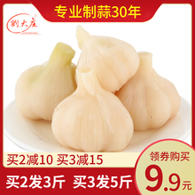 刘大庄re蒜糖醋大蒜ar家甜蒜泡大蒜头腌制腌菜下饭菜特产