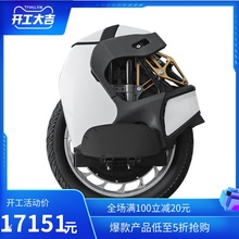 【新品re货】金丛Sar震独轮代步高速成年电动越野单轮车