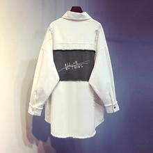 202re新式韩款牛ar宽松中长式长袖设计感衬衫外套春季上衣女装