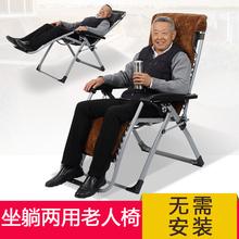 折叠午re午睡阳台晒ar用休闲老的靠背椅懒的可坐可子