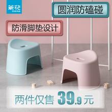 茶花塑re矮凳欧式(小)um加厚凳子塑料凳子浴室凳换鞋凳凳子