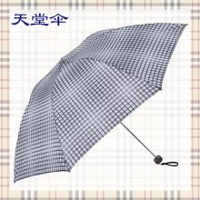 天堂伞雨伞折叠女三折re7格子伞男um意伞加固晴雨伞包邮