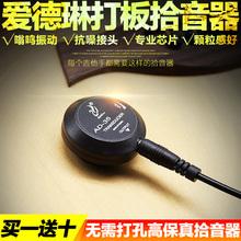 尤克里re(小)提琴二胡is谣古典木吉他古琴扬琴专用扩音器