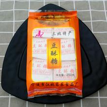宁波特re家乐三北豆ir塘陆埠传统糕点茶点(小)吃怀旧(小)食品