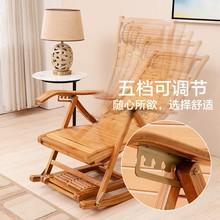 躺椅阳re家用休闲摇ir遥椅折叠午休午睡椅子老的凉椅竹椅靠椅