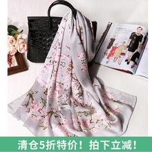 【清仓re漏】100ir丝围巾 真丝丝巾女长巾
