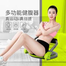狂迷多re能仰卧板仰ir辅助器腹肌板收腹机家用健身器材