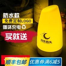 七彩LreD充电酒吧irTV抗摔防水创意个性吧台灯咖啡厅桌灯(小)夜灯