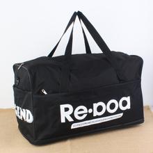 超大容rf放棉被手提hf男士旅行袋防水旅游包大包底部折叠增高
