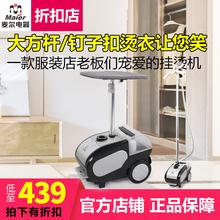 麦尔专rf服装店用挂oy汽强劲家用衣服定型微洗手持电熨斗KW66