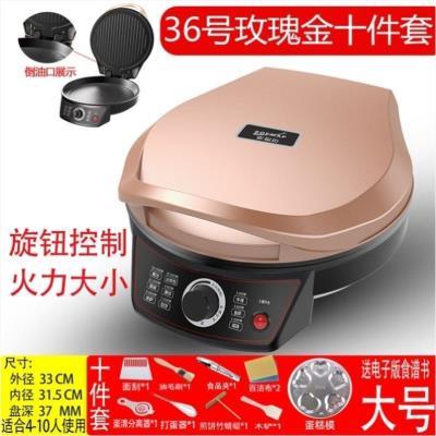 。加深rf大电饼铛家zk加热煎烤机煎饼机电饼档煎烧烤锅不粘锅