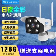 乔安高rf连手机远程kw度全景监控器家用夜视无线wifi室外摄像头