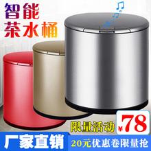 智能茶rf桶茶渣桶功zp配件(小)号不锈钢储水桶茶台茶盘倒茶叶桶