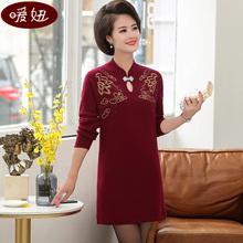 妈妈秋rf装打底衫毛zp领绣花中长式40岁中年的女装长袖连衣裙