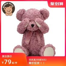 柏文熊rf结害羞熊公zp玩具熊玩偶布娃娃女生泰迪熊猫宝宝礼物