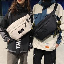 日系工rf包街头潮流zp挎包时尚胸包男女多功能单肩包运动腰包