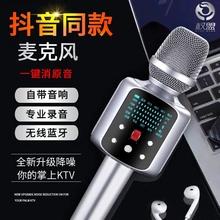 新品全rf炫声麦克风zp牙手机K歌话筒带音响一体家用电视车载