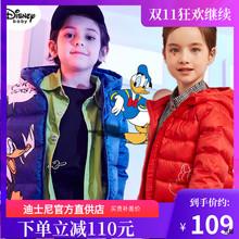 迪士尼rf装旗舰店短zp童宝宝连帽轻薄羽绒服外套宝宝