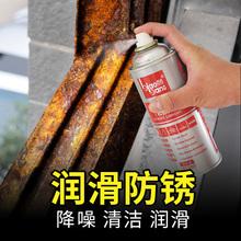 标榜锈rf功能螺栓松zp车金属螺丝防锈清洁润滑松锈灵