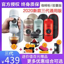 WACrfCO nazpresso 第三代迷你手压意式浓缩户外便携式胶囊