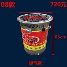 商用燃rf火山石台式zp家用(小)型煤气香肠机烧烤炉石炉锅
