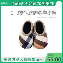 秋冬宝rf软底鞋0-zp女宝宝室内棉鞋防滑婴儿鞋子不掉鞋学步鞋