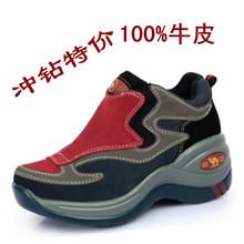 骆驼女rf真皮坡跟休zp士单鞋厚底户外登山鞋松糕鞋高跟运动鞋