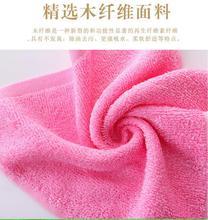 幼儿园rf油竹纤维1zp木棉方巾不掉毛吸水(小)毛巾饭店家用洗碗巾