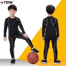大(小)李rf静静紧身衣zp训练长袖篮球衣套装篮球运动服装男童加