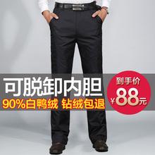 羽绒裤rf外穿加厚高zp卸内胆中老年的白鸭绒保暖宽松大码棉裤