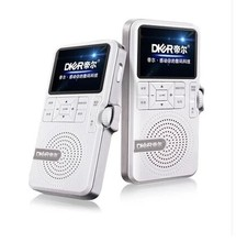 帝尔D32新品数码复读机