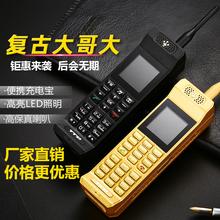 经典复rg正品超长待ro宝手电筒便宜按键老年的男女大哥大手机