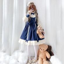 花嫁lrglita裙o8萝莉塔公主lo裙娘学生洛丽塔全套装宝宝女童夏