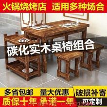 饭店用rg椅中餐商用fr挡餐厅实木怀旧新中式饭馆休闲椅大排档