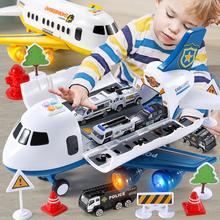 宝宝玩rh车飞机男孩mw宝动脑(小)孩子开发智力2-3-4-6周岁男童7