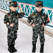 新式秋装冬宝宝迷彩服套装(小)孩rh11种兵军do闲运动装军训服