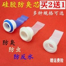 [rhoh]地漏防臭器硅胶芯卫生间下