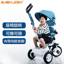 热卖英rhBabyjoh宝宝三轮车脚踏车宝宝自行车1-3-5岁童车手推车