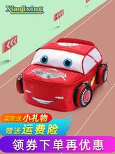 [rhoh]汽车儿童书包幼儿园中大班