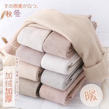 [rhoh]日系秋冬加绒加厚白色连裤