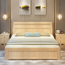 实木床rh的床松木抽oh床现代简约1.8米1.5米大床单的1.2家具