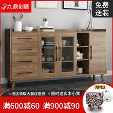 实木家ri茶水柜餐边ws简约厨房碗柜收纳柜储物柜微波炉柜