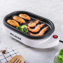 美菱(小)ri锅不粘锅(小)ws锅煎蛋烙饼锅家用迷你插电单的(小)型煎锅