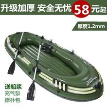 橡皮艇加厚耐磨充气船2/3/4的皮ri14艇双的an气垫船冲锋舟