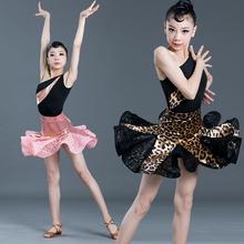 拉丁舞蹈服女儿童新款ri7季女童拉ar肩分体练功服表演出服装