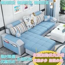 简约现代布艺沙发小户型客