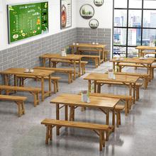 快餐桌ri经济型早餐ar档面馆烧烤(小)吃店饭店桌椅组合实木商用